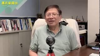 港鐵為何出軌?831太子站再有疑問釋出!〈蕭若元:蕭氏新聞台〉2019-09-17