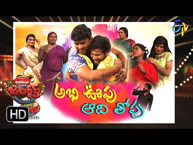 Jabardasth – 11th January 2018 – Full Episode | ETV Telugu | Hyper Aadhi