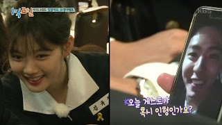 Park Bo Gum Is Super Sweet Of Course To Kim Yoo Jung During Phone Call