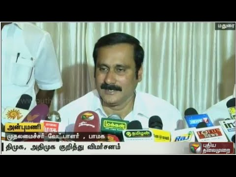 ADMK-DMK-is-supporting-total-prohibition-due-to-fear-of-loss-in-elections-Anbumani