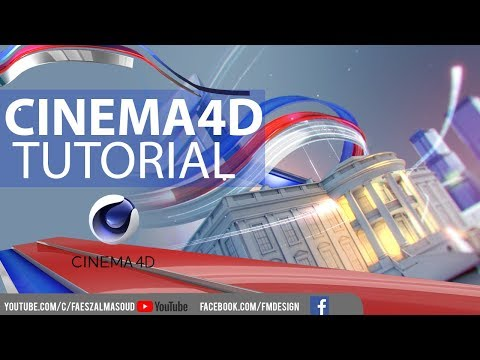 Cinema4d Tutorial | Controlling Camera | Lights | Texturing