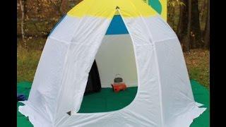 Палатку для зимней рыбалки стэк 4