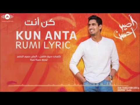 Kun Anta With Rumi Lyric   Aseer Ahsan No Music Mp3 Mp3