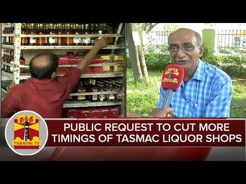 Public-Request-To-Cut-More-Timings-Of-TASMAC-Liquor-Shop--Thanthi-TV