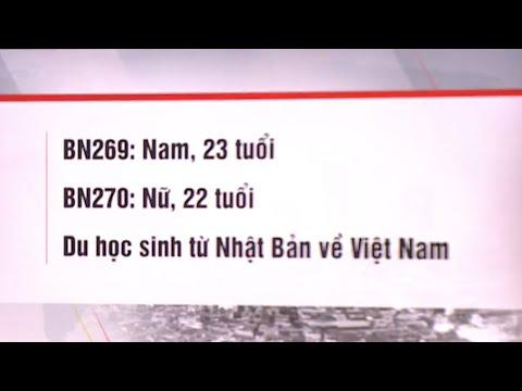 Thêm 2 ca dương tính với SARS-CoV-2, Việt Nam có tổng 270 ca mắc COVID-19 | VTV24