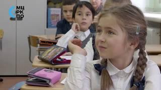 Практики конвергентного подхода в московском образовании