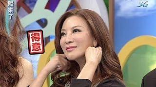 2013.11.11康熙來了完整版 女生被吃豆腐到底是誰的錯?!