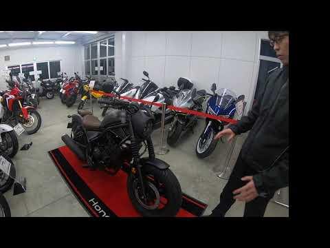レブル 250/ホンダ 250cc 山形県 ホンダドリーム酒田