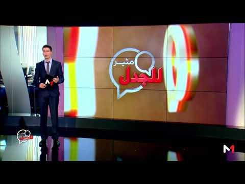 العرب اليوم - شاهد : اللغات جزء أساسي من البرامج الدارسية في المغرب