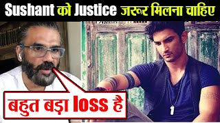 Finally Actor Suniel Shetty Talked about Sushant Singh Rajput Exclusive | FilmiBeat