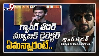 Music Director Anirudh speech at Nani's Gang Leader pre release event - TV9