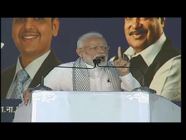WATCH : PM Modi lays foundation stone and inaugurates development projects in Yavatmal, Maharashtra