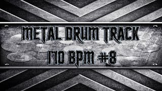 Double Bass Extravaganza Metal Drum Track 170 BPM (HQ,HD)