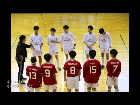 부산국제중학교 졸업영상