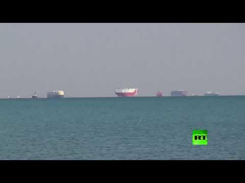 العرب اليوم - شاهد:  ازدياد عدد السفن المنتظرة الدخول إلى قناة السويس