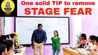 How to #remove #stage #fear in hindi