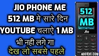Jio phone me temple ran 2 game kaise khele | jio phone me
