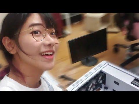 韓國企鵝妹教你自己動手組裝電腦!!