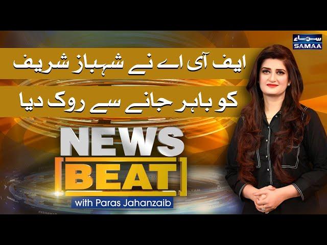 News Beat with Paras Jahanzeb Samaa News 8 May 2021