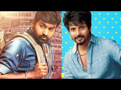 Remo-vs-Rekka--Start-of-an-historic-clash-between-Siva-Sethupathi
