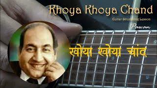 Khoya Khoya Chand - Guitar Chords Lesson - Pawan - YouTube