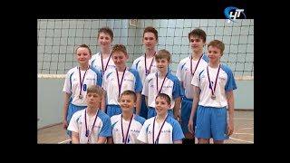 Новгородские волейболисты стали серебряными призерами первенства России среди юношей