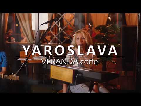 YAROSLAVA  - Лаванда Live