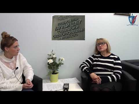 🔴 Квалификация судебного эксперта психолога