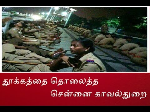 Hats Off To Chennai City Police_sleepless Nights Of Chennai City Police Mp3