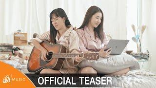 ชอบทักมา ช้าทักไป - มุกมิก ปัทมนันท์ : เซิ้ง|Music【Official Teaser】