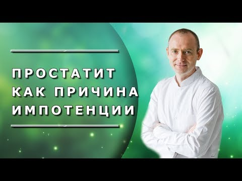 Симптомы аденома простатита у мужчин