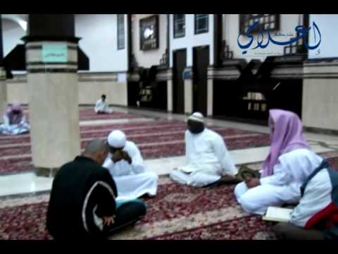 العرض التقديمي لأنشطة حلقات القرآن الكريم