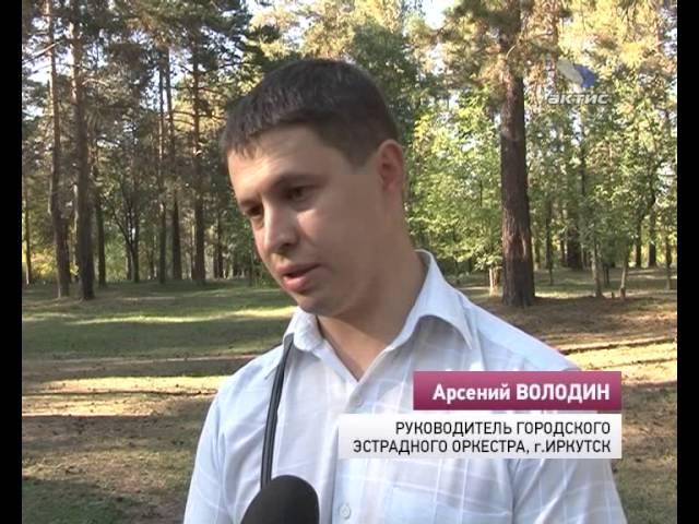 """""""Местное время"""" за 06.09.2013"""