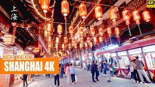 Video : China : YuYuan 豫园 bazaar, ShangHai 上海 at night