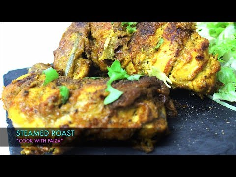 STEAMED CHICKEN ROAST *COOK WITH FAIZA*