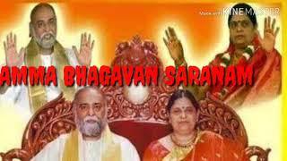 AMMA BHAGAVAN HINDI SONG