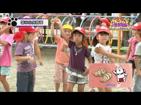 Konotori Nursery School