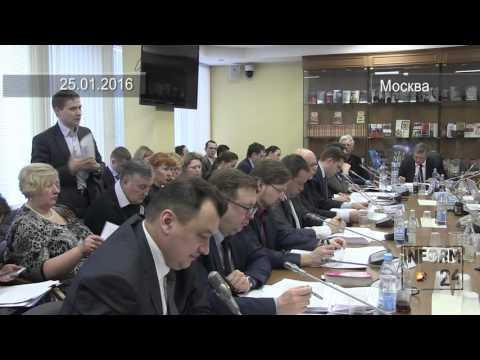 Видеозапись обсуждения новой редакции КоАП: статья 42.1. (поводы и основания)