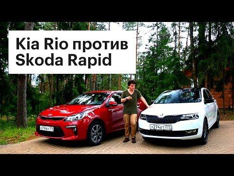 Kia Rio Sedan Седан класса B - тест-драйв 3
