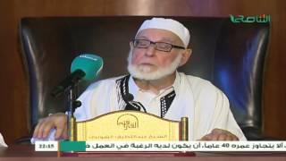تفسير القرآن الكريم 107 / البقرة