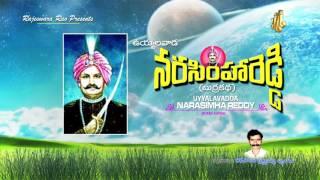 BURRAKATHA ll Uyyalavada Narasimhareddy Burrakatha||Thati Konda Pullayya||Jayasindoorll Drama |