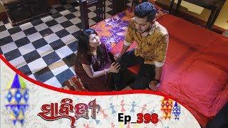 Savitri | Full Ep 398 | 18th Oct 2019 | Odia Serial – TarangTv