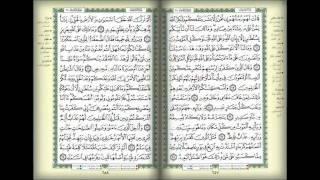 تحميل و مشاهدة خالد الجليل سورة إبراهيم كاملة MP3