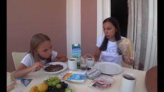 Русские туристы /ВЛОГ/ Про жизнь и про еду!
