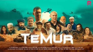 Temur (film jaroyonidan) | Темур (фильм жаройинидан)