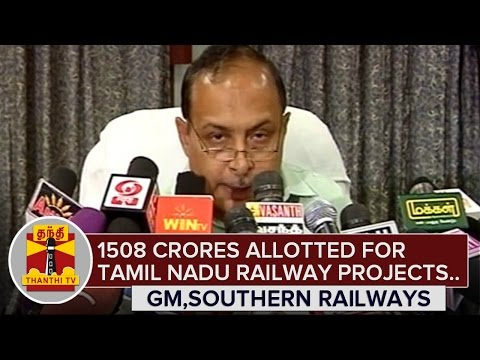 1508-Crores-allotted-for-Tamil-Nadu-Railway-Projects-26-02-2016