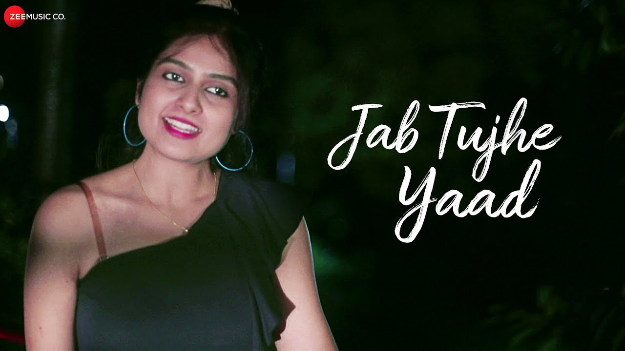 Jab Tujhe Yaad Song Lyrics