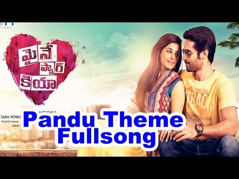 Pandu Theme