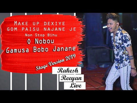 O Nobou | Non Stop Bihu | Rakesh Reeyan Live from Boko | Multi India