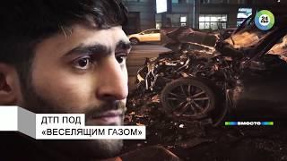Убийца на дороге: водитель под «веселящим газом» сбил людей в Петербурге